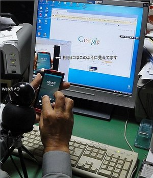 webカメラ小型三脚2.jpg